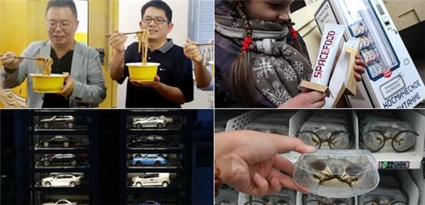 盘点各地自动贩卖机:限量版豪车也有售!