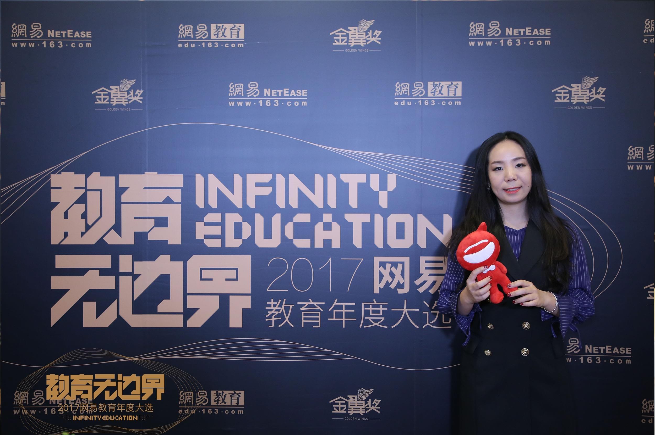 乂学教育蔡晶晶:互联网教育颠覆了传统教育模式