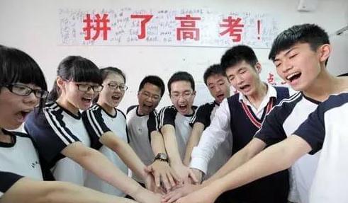 甘肃省今年高考继续统一提供文具