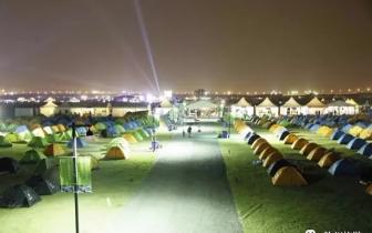 迷笛音乐+万人露营 三月三钦州滨海嗨爆你的假期