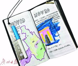 旅行手账 旅行者边走边记的文艺范儿