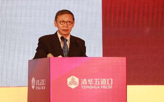 蔡鄂生:现在经济发展需要冷静的头脑和创新思维