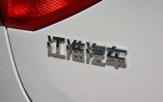江淮汽车盈利创8年来新低 高管团队集体薪酬减半