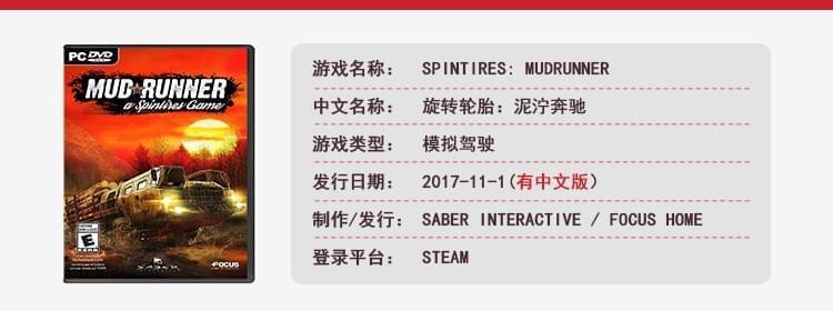 新游预告:2017年11月单机游戏发售概览 - PC篇