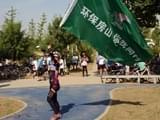 <b>房山举办绿色骑行</b>