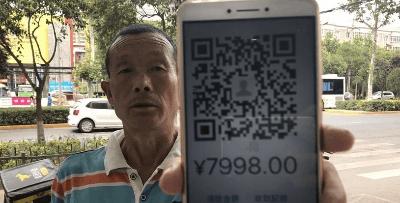 """男子轻信""""巡视组查账""""被骗1.79万元"""