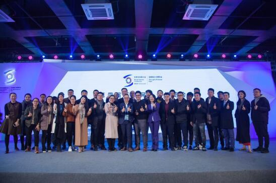 网师群体亮相世界互联网大会