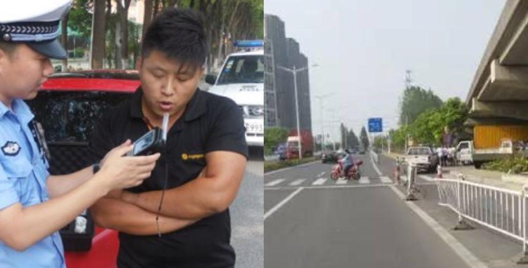 男子酒驾撞上护栏后逃逸 称修理师为司机