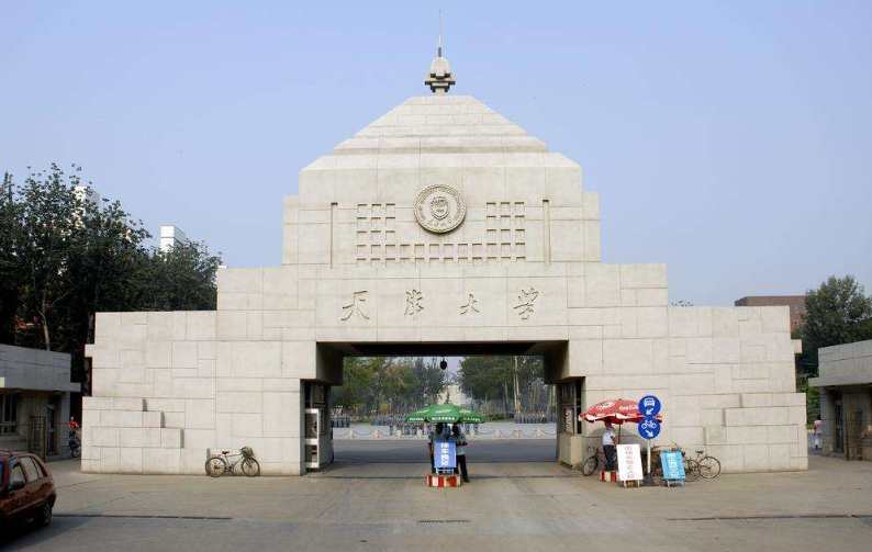 天津发布海河英才行动计划 南开、天大成立AI学院
