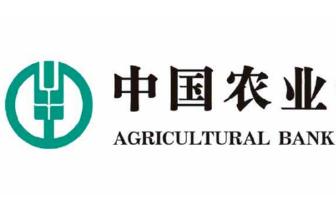 农业银行拟定增募资不超1000亿元补血