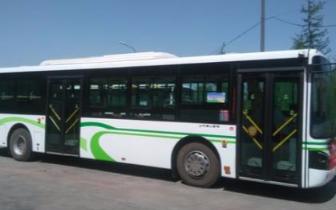唐山:70路公交车开通 市民直呼真方便