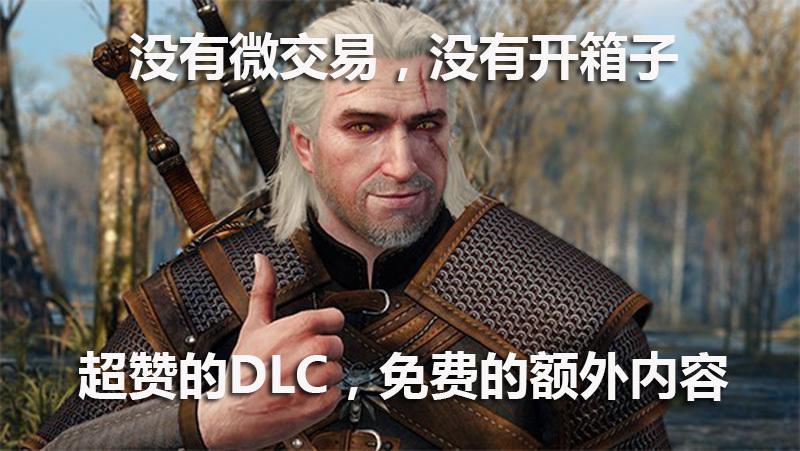 游戏易世界:开箱,全面DLC!我们是否在为厂商的贪心买单?