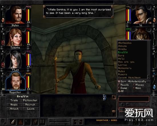 游戏史上的今天:老骥伏枥志在千里《巫术8》