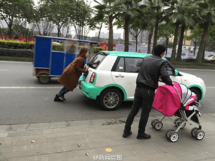 轻松一刻:驾校或将车震列入考试科目?图片