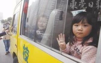 存在隐患!东莞有67辆校巴未年检就上路!