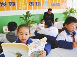 """东营中小学教科书将调整为""""五四""""制"""