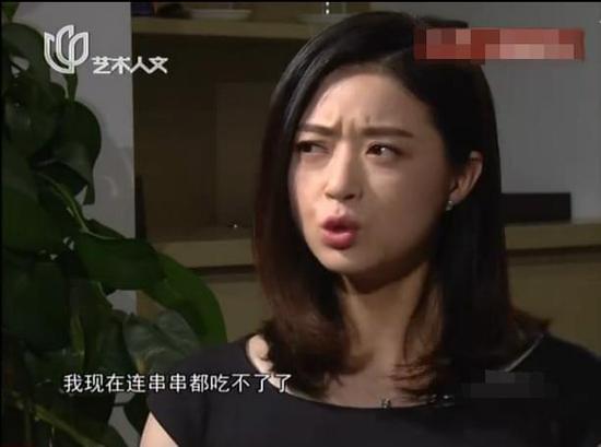 蒋欣自曝太爱吃