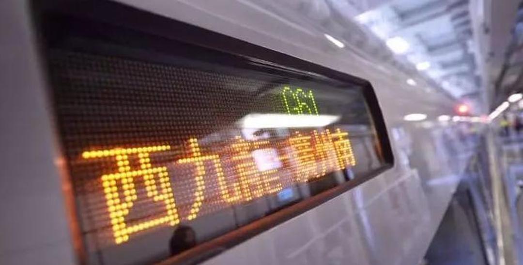 南宁坐高铁到香港旅游票价不到400元 只需5小时