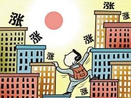 4月70城房价公布:涨幅回落城市增加