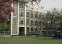 2018年北京东城区重点小学:汇文第一小学