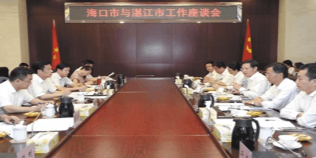 郑人豪姜建军率我市党政代表团赴海口学习考察