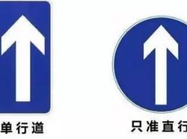 即日起至3月8日 古县城周边三条道路改为单行