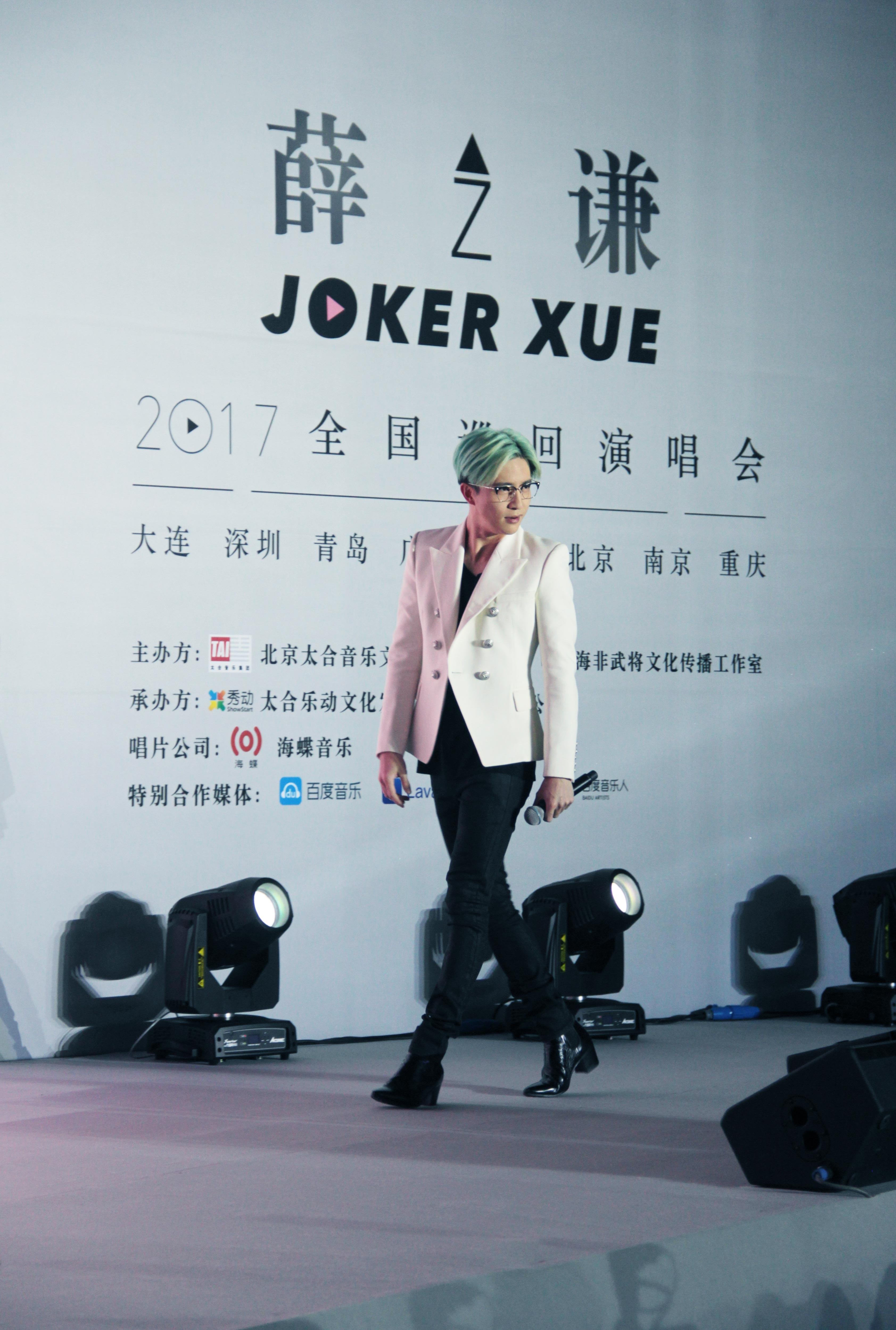 薛之谦巡回演唱会正式启动 首站大连即将开跑
