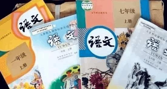 新语文教材9月开学启用 一年级先识汉字再学拼音