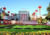 北京理工大学自主招生:限报六个专业