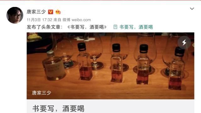 7万一杯!中国最有钱作家瑞士喝的百年老酒是假的