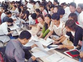 今年广州招考1638名公务员 明日起接受网上报名