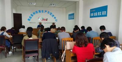 本县开展政企服务直通信息平台操作培训