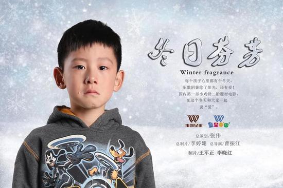 电影《冬日芬芳》将拍 聚焦二胎时代