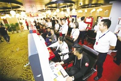 重庆15位彩民合买中617万 没想到追了4期就中了