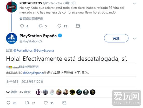 爱玩游戏早报:EA审视游戏开箱设计 PSV西班牙停售