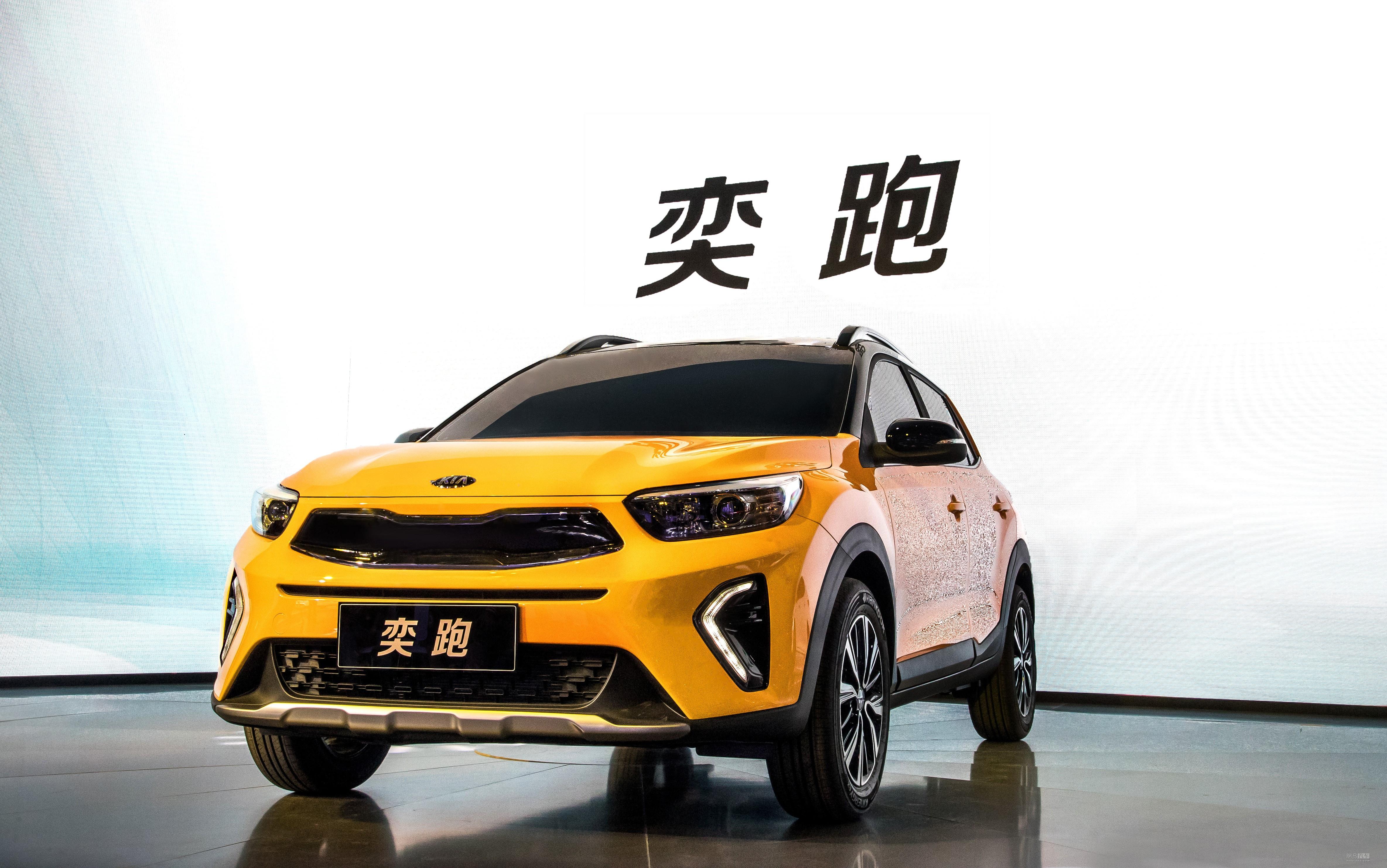 预计售价6-9万间 起亚奕跑SUV将22日上市