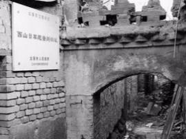 西山日军慰安所旧址今后将成爱国主义教育景区