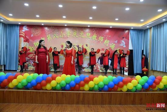 南阳市8小庆元旦朗诵会 彰显校园情唱响中国梦