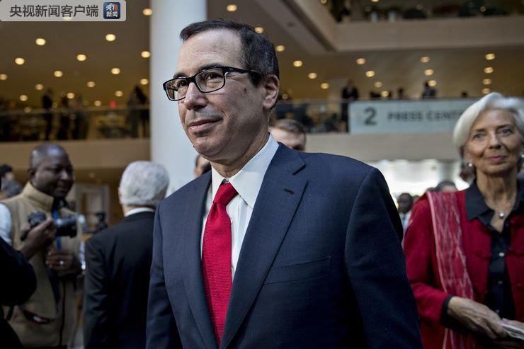美财长:正考虑赴华谈判解决贸易争端谨慎乐观