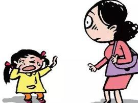 长治4岁小女孩独自徘徊街头