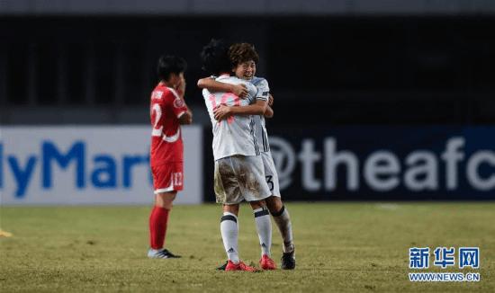 亚足联U19女足锦标赛 日本夺冠