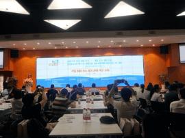 """中国·乌镇互联网产业园上演最炫""""科技风"""""""