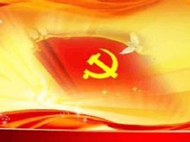 中共运城市社会组织综合委员会成立