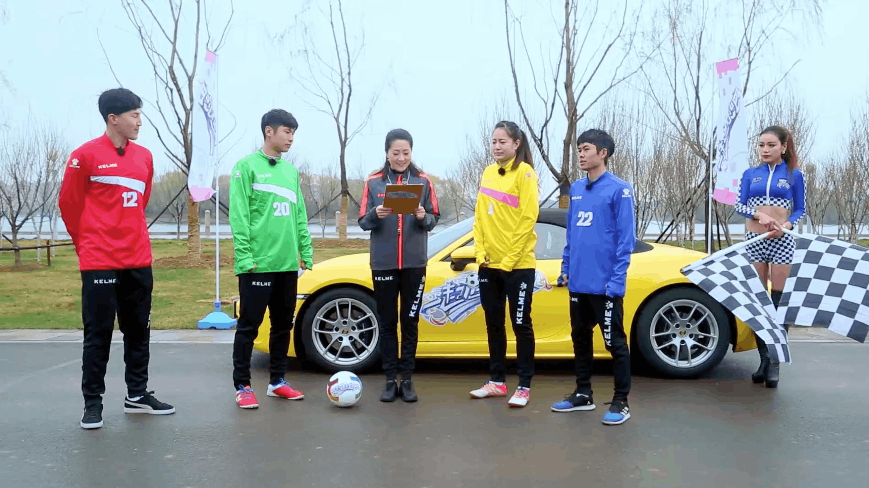 《一起足球吧》再创新玩法 上演速度与激情