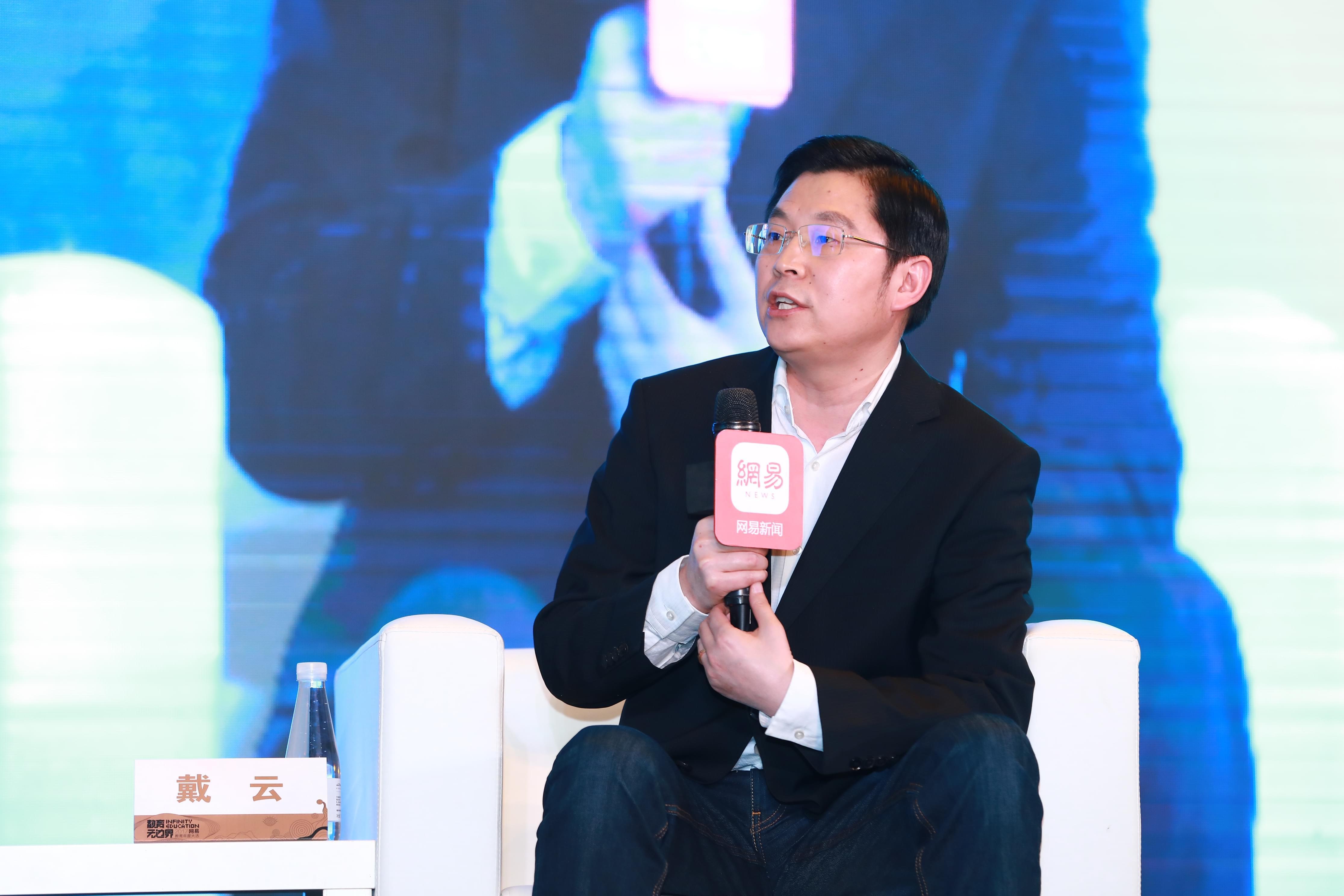 51Talk课程产品副总裁 戴云先生