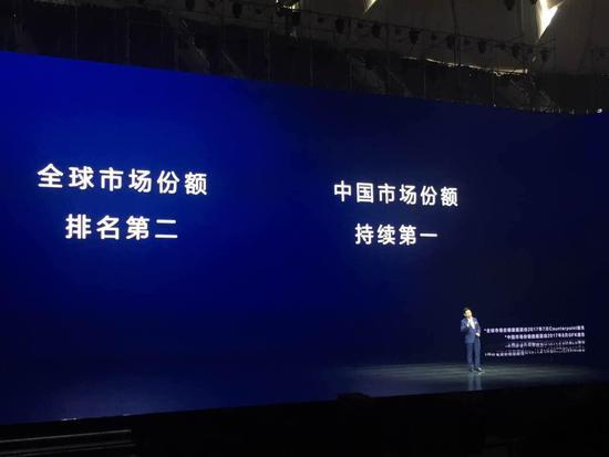 余承东:华为Mate9系列发货量已超千万台