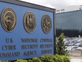 美国安局宣布停止监控电子邮件 保障公民隐私