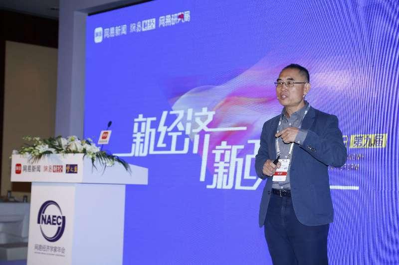 人工智能联合会主席杨强:人工智能如何落地?