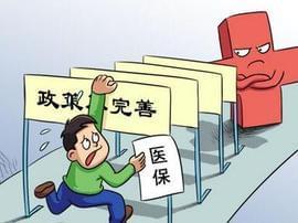 珲春市实施医保新举措 政策流程更惠民