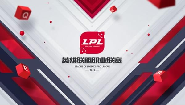 冠军!英雄联盟洲际赛LPL3:1战胜韩国